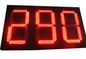Giant LED Wall clock