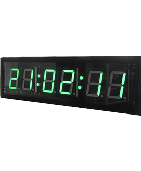 8-inch Super-Optics LED Wall clock